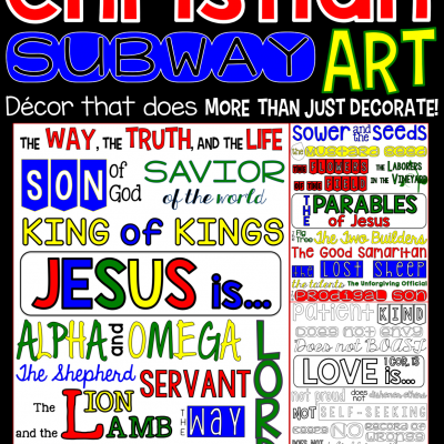 Christian Subway Art Classroom Posters